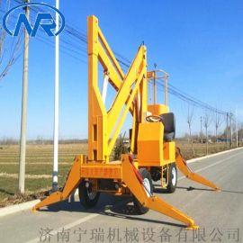 供应曲臂式升降机 柴电两用高空液压升降平台