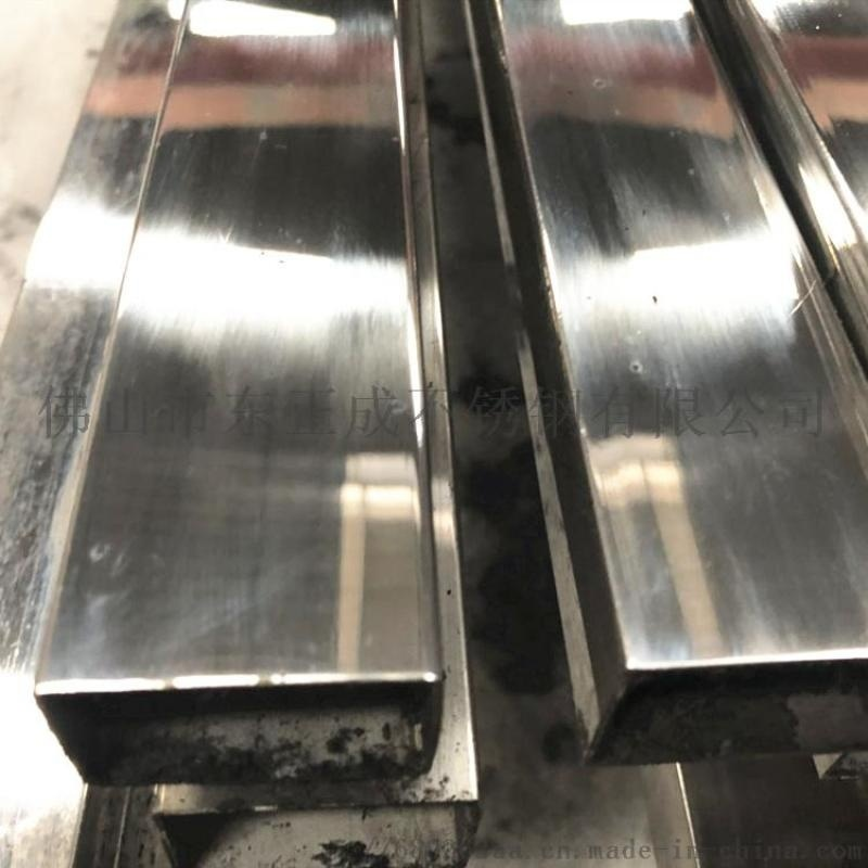上海不鏽鋼扁管廠家,國標304不鏽鋼扁鋼現貨
