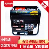 單缸風冷7KW柴油發電機