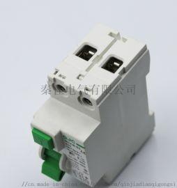 秦佳電磁式ID漏電保護器RCCB-63