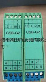 供应 CSB-G2 电路板