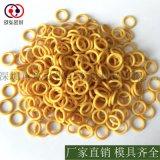 硅橡胶O型圈 食品级耐高温橡胶制品