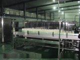 751ml乳酸菌饮料生产线 乳饮料加工机械设备