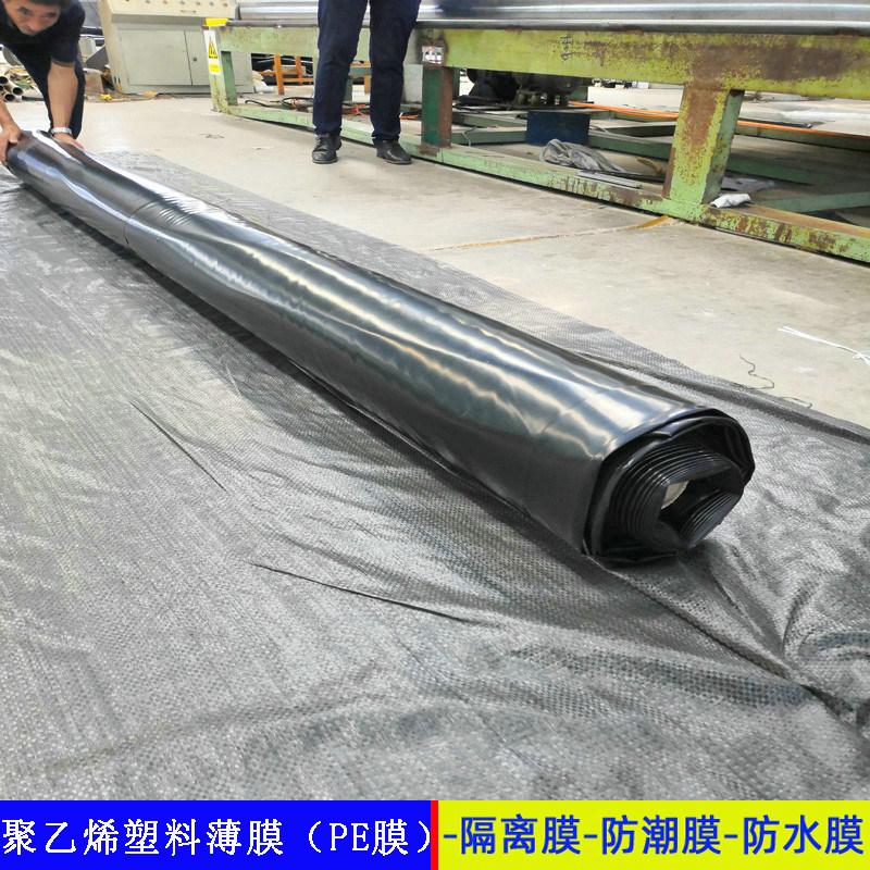 塑料薄膜北部新区,厂房隔离防潮层0.6mm聚乙烯膜