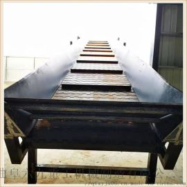 大倾角皮带机 专业板链输送机 六九重工 链板运输机