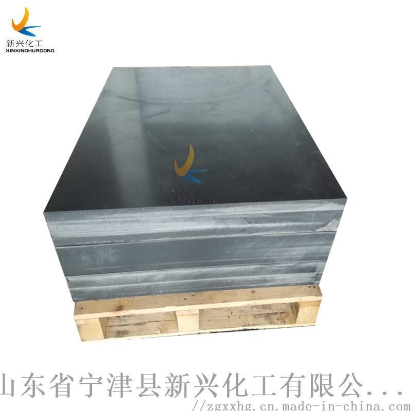 核电站含硼板 防辐射核电站含硼板 核电站含硼板工厂