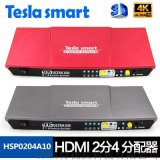 HDMI2进4出切换分配器4K 分配器