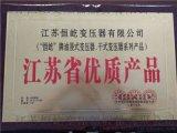 干式变压器江苏恒屹SCB11-500KVA/10全铜