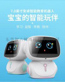 智古X7, 智能机器人7寸触屏语音对话早教机