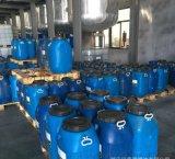济南橡塑制品脱模剂 甲基乳化硅油