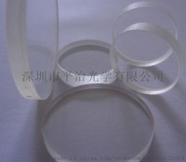 激光切割机保护镜片 深圳平治光学供应激光切割机保护镜片