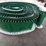 洛阳粮食装车皮带输送机 绿色裙边格挡式传送机Lj8