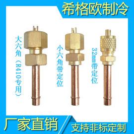 su-04空调顶针阀