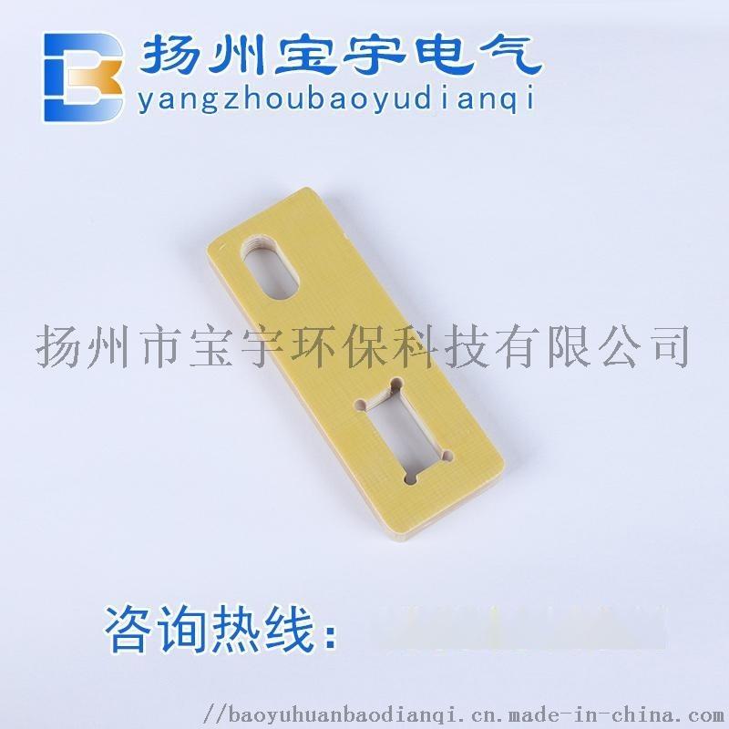 环氧板 环氧垫圈 环氧树脂板 环氧异型加工