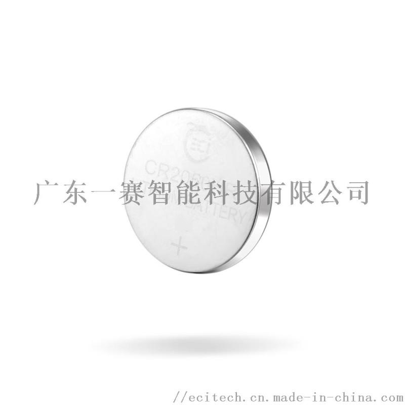胎压电池 CR2050HR 纽扣电池