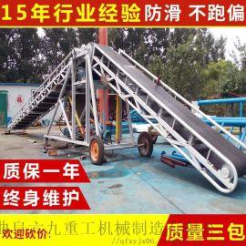 带式自动送料机 自动化爬坡皮带输送机 六九重工 洗