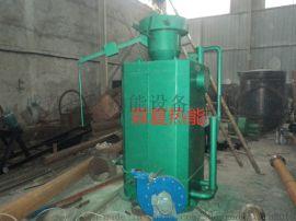MQL系列煤气发生炉