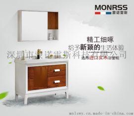 蒙诺雷斯6047浴室柜