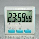 数显定时器液晶显示屏