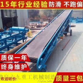 自行式升降平台 自动装卸货输送机 六九重工 固定皮