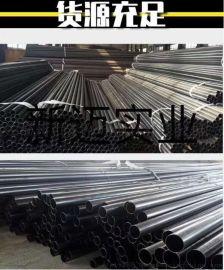 邯郸声测管,邯郸声测管厂家,邯郸注浆管厂家