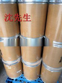 二十二烷基三甲基氯化铵生产厂家