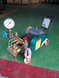 3DY-7.5KW大流量电动试压泵