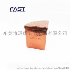扇形铁盒,饰品包装盒