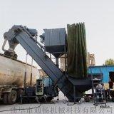 广西散水泥集装箱倒料机 集装箱卸灰机 码头拆箱机