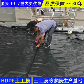 贵州2.0防渗膜厂家,光面2.0HDPE土工膜服务