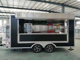 出口拖挂式方形餐车全不锈钢餐车
