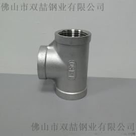 304内牙三通1寸, 丝扣内接管件不锈钢规格