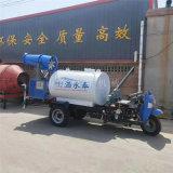 自帶發電機灑水車,2噸柴油三輪灑水車