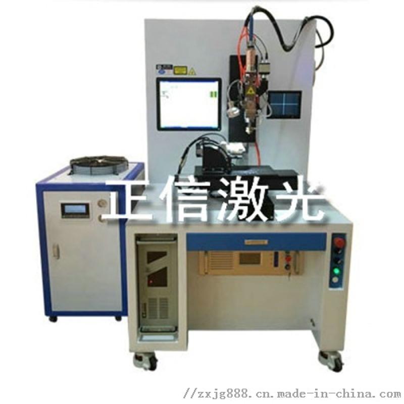 广东5G手机铜片热管散热器激光焊接机生产厂家
