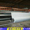 重庆1.2mmEVA防水板 吊带式防水板追求质量