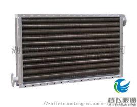 厂家直销SZL12×5/2烘干散热器