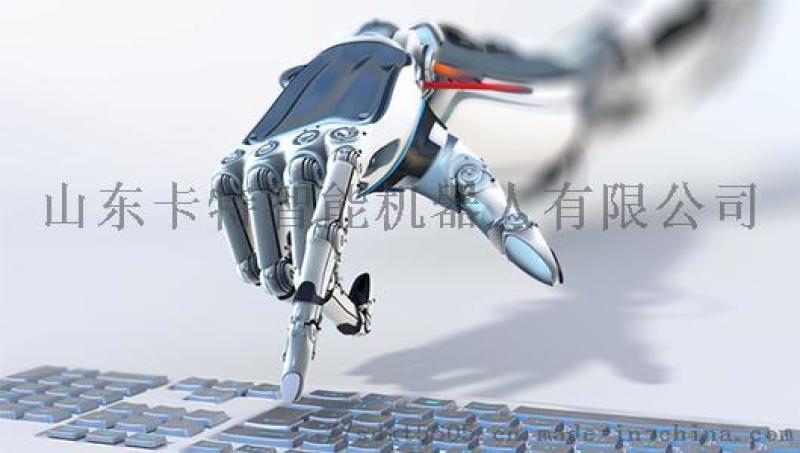 自主研发 吧/咖啡厅/送餐机器人