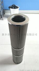 FRDH5YE98V-002汽轮机油滤芯