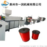 線性聚乙烯建工線拉絲生產設備  圓絲擠出拉絲機