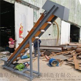 垂直上料机 环链式斗提机厂家 LJXY 全自动斗式