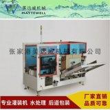 升直线灌装机,矿泉水直线灌装机,纸盒灌装机