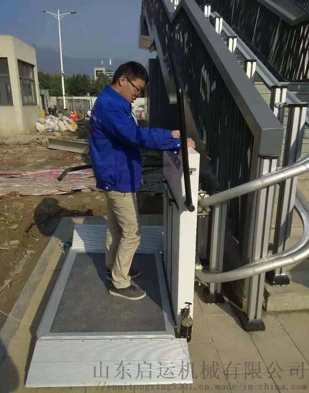 直销老人爬楼机曲线斜挂电梯斜挂进口无障碍平台