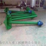 手摇升降管式上料机Lj8小麦用斜坡螺旋输送机