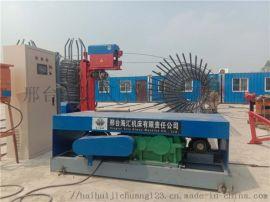 数控滚笼机 全自动钢筋笼滚焊机 滚笼机