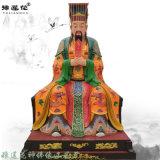 東嶽大帝 泰山爺神像      泰山聖母佛像