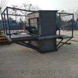 单板链斗提机 焦煤斗式输送机LJ1石粉斗式上料机