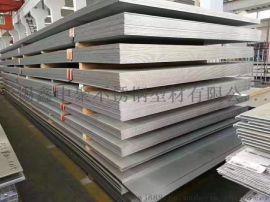 现货销售不锈钢板 304花纹板、拉丝板