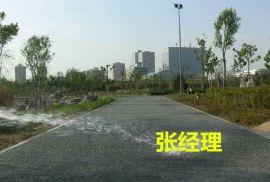 芜湖透水地坪,彩色透水地坪,沥青透水地坪