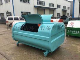 钩臂式环卫垃圾箱 三方垃圾箱 移动式垃圾箱厂家直供