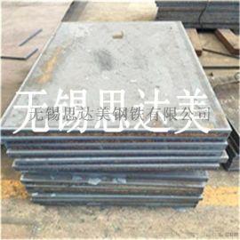 扬州40cr钢板现货销售